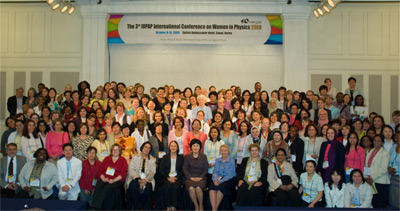 Attendees of the 2008 ICWIP